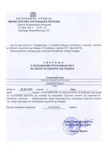 ZOP_Ana Stankovic