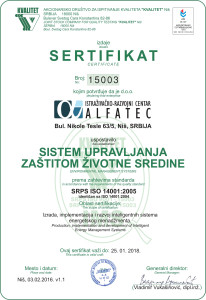 EMS-15003 v1.1 Alfatec (14001)