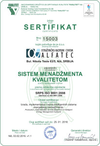 QMS-15003 v1.1 Alfatec