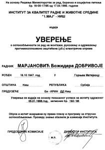 Uverenje_Dobrivoje Marjanovic